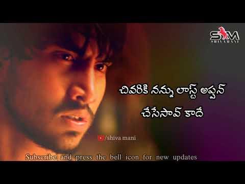 raj tarun emotional love dialogues best whatsapp states video //love failure sad whatsapp states hd