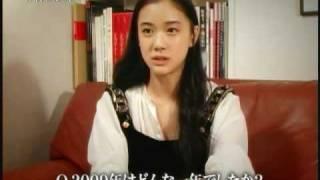 蒼井優 VOGUE NIPPON Women of the Year 2009