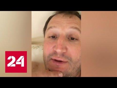 Пикантные подробности дела мэра Георгиевска - Россия 24