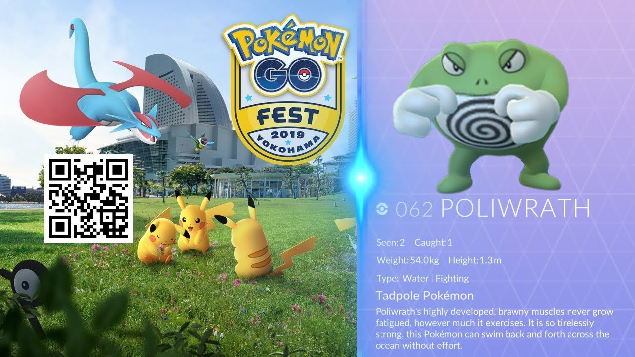 HOW TO GET A TICKET FOR POKEMON GO FEST IN YOKOHAMA! Event Details  Explained!