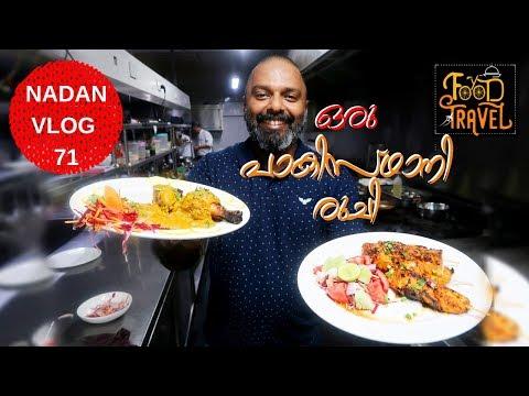 Kochi Buffet | Trivium Restaurant Kochi | Kochi Food