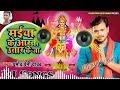 Dj Raj Kamal Basti Maiya Ke Aarti Utar Ke Ja mp3 song Thumb