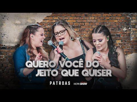 Marília Mendonça \u0026 Maiara e Maraisa - Quero Você Do Jeito Que Quiser (Official Music Video)