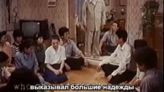 """Х/ф """"Добежать до небес"""" (КНДР, 2000, русские субтитры)."""