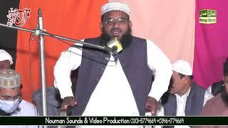 Sab Nam pyare lagde ne || Hafiz Tahir Bilal chishti || Nouman Sounds