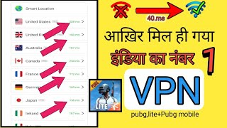 no lag fix VPN how to best VPN app in pubg mobile lite use after pubg ban ,pubg ke liye konsa VPN us screenshot 2