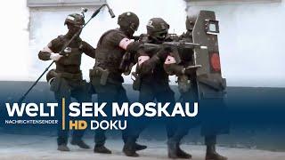 SEK Moskau - Verbrecherjagd in der Millionenmetropole | Doku