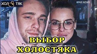 Кто выиграл в шоу Холостяк 6 сезон с Егором Кридом. Даша и Егор Крид последние новости.