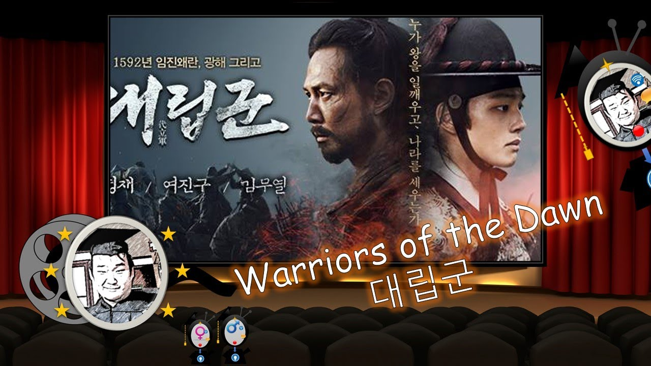 Warriors Of The Dawn 2017 Channel Myanmar - Www imagez co