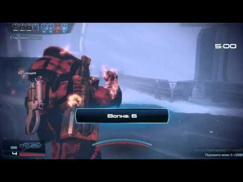 Снежный Бастион (Mass Effect 3 мультиплеер)