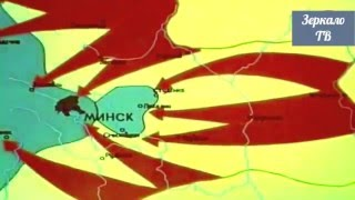 Карта Великой Отечественной войны. История побед и поражений, 1941-1945. Иллюстрированная история