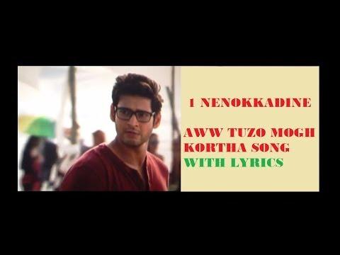Aww tuzo mor kortha hd telugu video song 1 nenokkadine 2014 youtube.