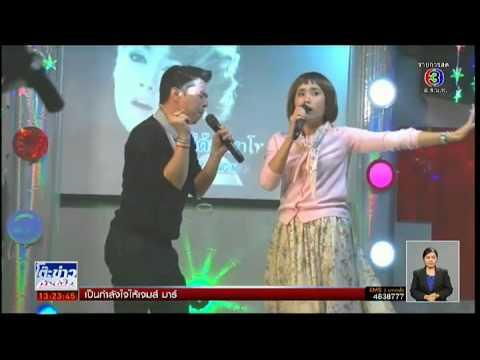ตะลุยกองถ่าย | ละครแอบรักออนไลน์ | 04-02-58 | TV3 Official