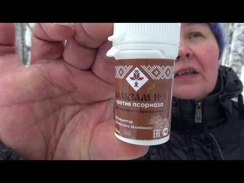 ДЕГОТЬ БЕРЕЗОВЫЙ || Представляем новый крем-бальзам от псориаза с березовым дегтем