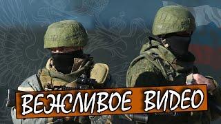 Вежливое видео | Упоротый Battlefield 4(Вежливое видео - для вежливых людей :) p.s Просмотр этого видео повышает скилл, а может и нет)) Понравилось..., 2014-08-19T06:39:22.000Z)