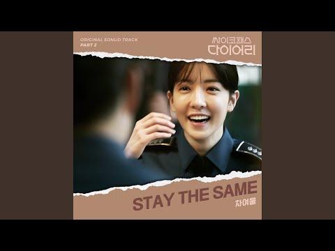 Youtube: Stay the Same / Cha Yeoul