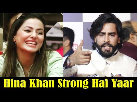 Hina Khan Is Very Strogest Contestant in Bigg Boss House - Manveer Said thumbnail