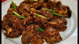CHICKEN LIVER PEPPER FRY/how to make chicken liver pepper fry