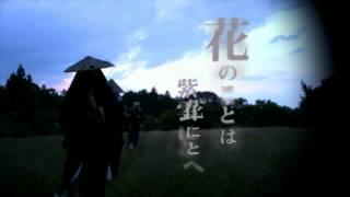 主演:ウド鈴木 監督:秋原北胤 音楽:スティーヴ エトウ エンディング...