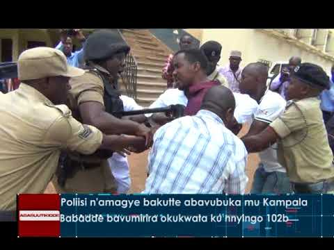Poliisi n'amagye bakutte abavubuka mu Kampala