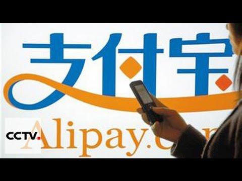 """Китайский платежный сервис Alipay открывает """"окно"""" в Европу"""
