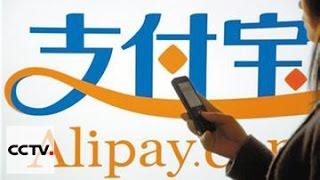 видео Зачем нужен Alipay на Алиэкспресс? Как создать счет на Alipay и войти в него на Алиэкспресс?