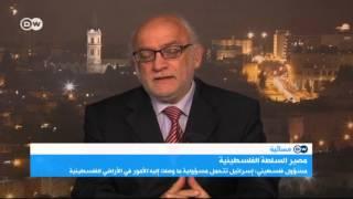 يوني بن مناحيم: الجيش الإسرائيلي يحمي السلطة الفلسطينية ويحافظ على استقرارها