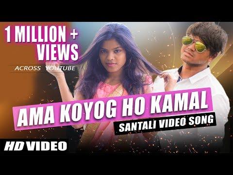 Ama Koyog Ho Kamaal (Full Video) | New Santali Song 2019 | Ram Mardi,Devika | Ft. Mangal,Sita,UC