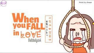 Video [Vietsub + Engsub + Hangul] Bolbbalgan4 (볼빨간 사춘기) - When you fall in love (사랑에 빠졌을 때) download MP3, 3GP, MP4, WEBM, AVI, FLV Mei 2018