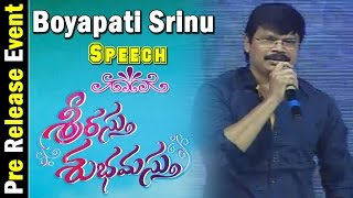 boyapati-srinu-speech-srirastu-subhamastu-pre-release-function-allu-sirish-lavanya