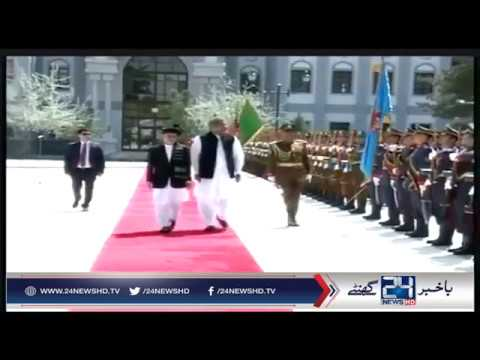 Pakistani Prime Minister in Afghanistan to Ease Tensions