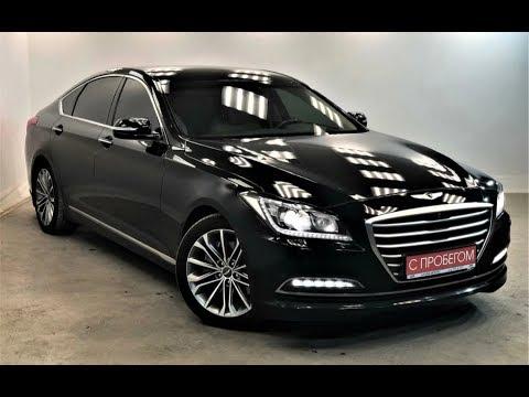 Автоподбор б\у Hyundai Genesis за 1.2мр