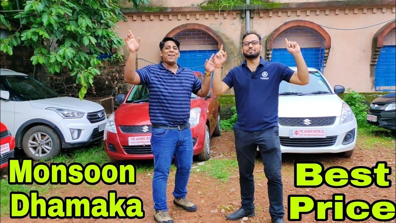 Monsoon Dhamaka Price   Best Quality Cars At Reasonable Price   Used Car   Kolkata Sasta Bazar