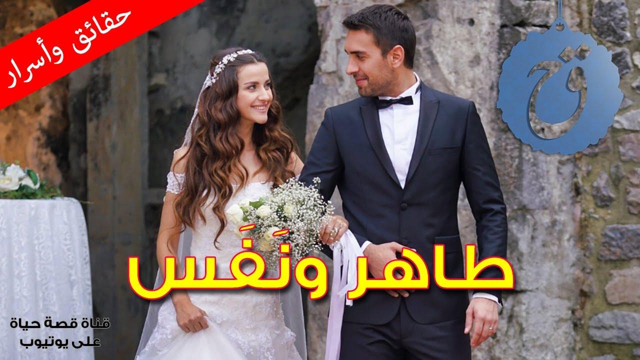 أسرار وحقائق عن طاهر ونَفَس نجمي مسلسل اشرح أيها البحر الأسود