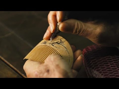 This is China: The Poetry of Chinese Carving