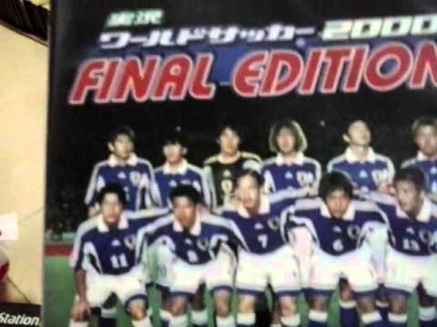 Juegos De Futbol Japoneses Ps2 Youtube