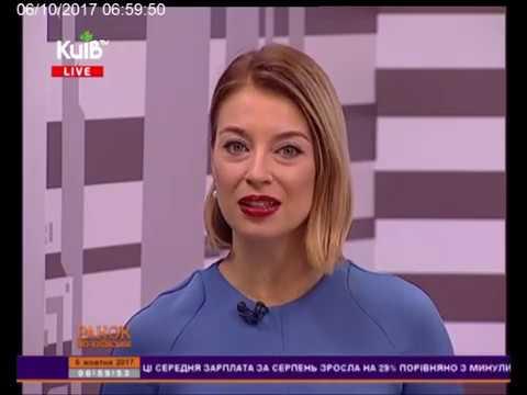 Телеканал Київ: 06.10.17 Ранок по-київськи