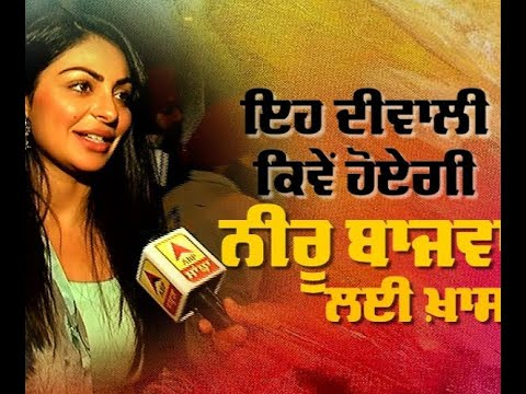 Heres How Neeru Bajwa will be celebrating this Diwali