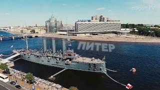 "Трейлер - ""Акварель"" Санкт-Петербург 2017"