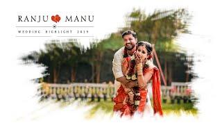 Super Jodi / Kerala Wedding  Film /Ranju Manu / 2019