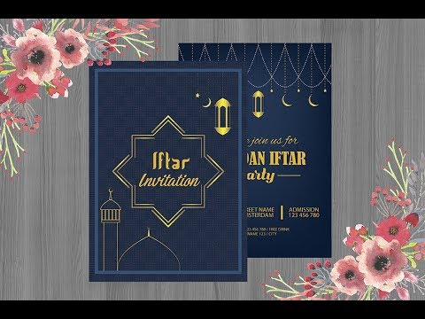 How To Invite For Iftar Party Iftar Invitation Cards Youtube
