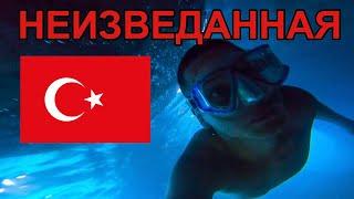 Отдых в Турции Турция которую вы ещё не знаете Чирали
