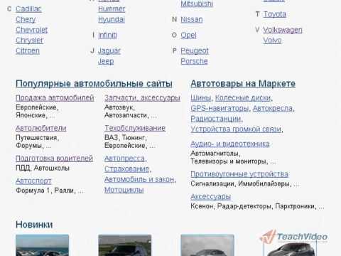Донецкие новости №9 by Donetskie Novosti Newspaper - issuu