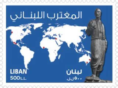 (Suite) Interview One Lebanon 2