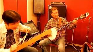 Foggy Mountain Breakdown Banjo & Bowed Psaltery プサルタリーとバンジョーで フォギー マウンテン ブレイクダウン