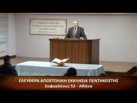 Παύλος Παρασίδης & Θύμιος Τριαντάφυλλου