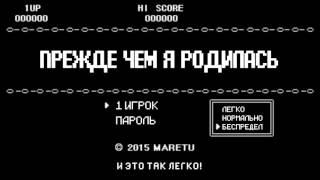 Hatsune Miku - Before I Was Born (rus sub)