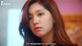 [MV]ZICO - I'm you[РУС.САБ]