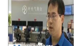 """最大风力超17级 台风""""山竹""""会问鼎今年""""风王""""吗?"""