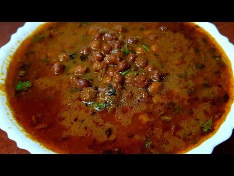 Black Chana Curry | No Tip /Trick Super Easy & Delicious Kale Chole Tari Wale|तरी वाले काले छोले🤤🤤